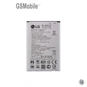 Bateria para LG K10 2017 M250N