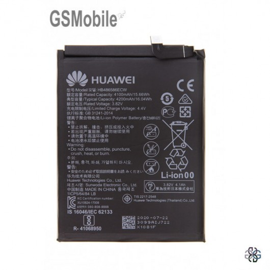 Battery for Huawei P40 Lite
