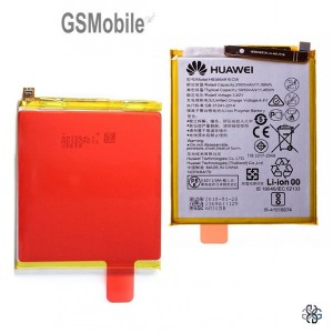 Battery for Huawei P8 Lite 2017 Original