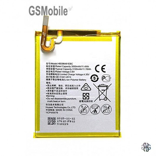 Huawei Ascend G8 battery