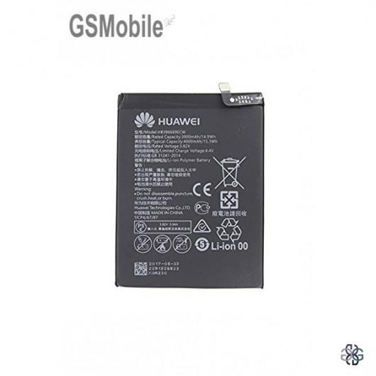 Huawei Y7 2017 Battery